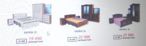 Каталог мебели Гар-Мар